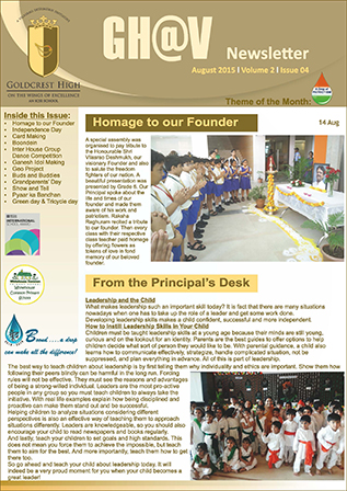 ghv-aug-2015-newsletter