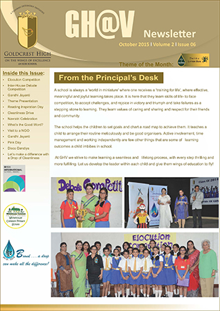 ghv-oct-2015-newsletter